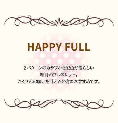 小倉優子happyful