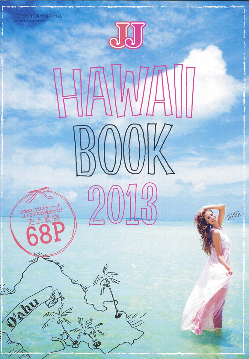 Pin Malu Lani Hawaii Clouds Leaves Mountain Palm Trees Peaceful Sea on ...
