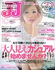 『JJ 10月号』