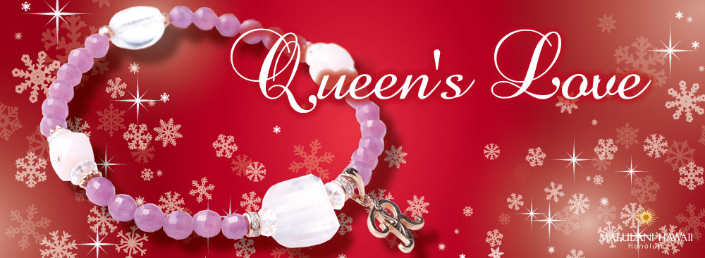 Queen's Love