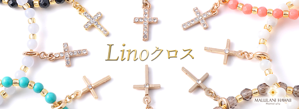 lino_cross