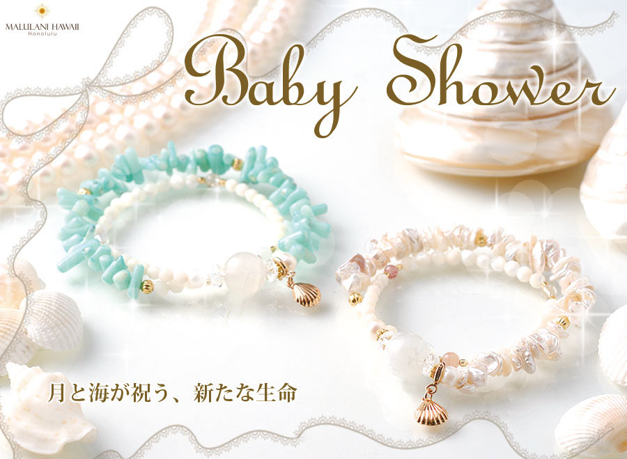 mv_baby_showerd