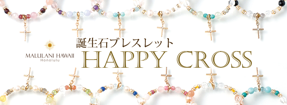 Happy Cross