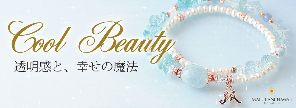 cool_beauty