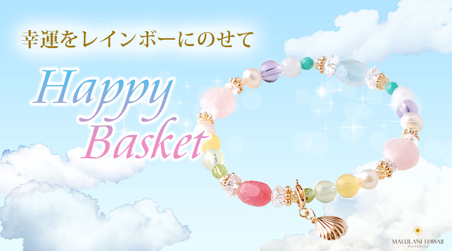 mv_Happy basket