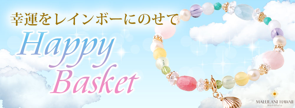 happy_basket