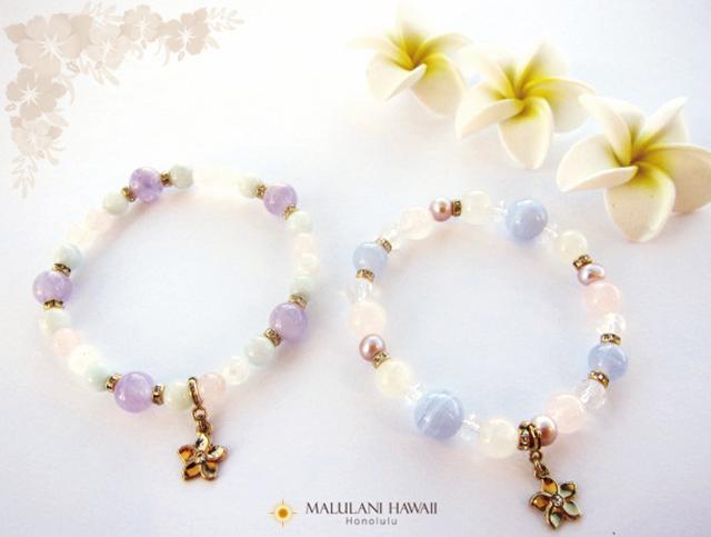 Aolani/ Ke aloha