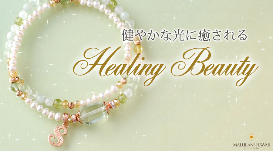 healing_beauty