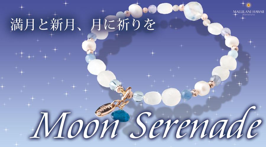 moon_serenade