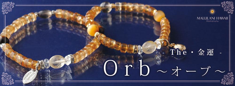 tb_orb