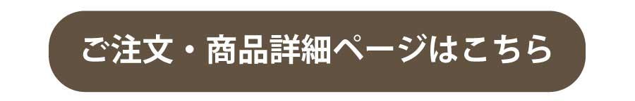 page_hawaii_order_02