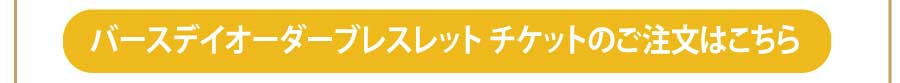 page_hawaii_order_cicket_02