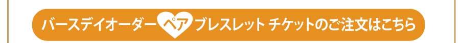 page_hawaii_order_cicket_03