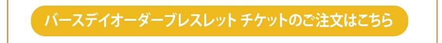 page_hawaii_order_cicket_05