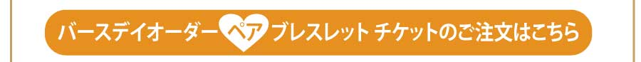 page_hawaii_order_cicket_06