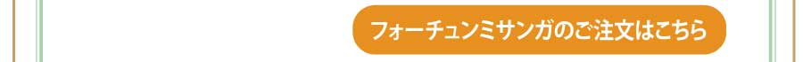 page_hawaii_order_cicket_11
