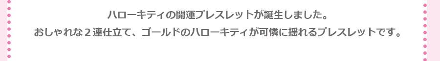 page_sanrio_03