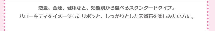 page_sanrio_05