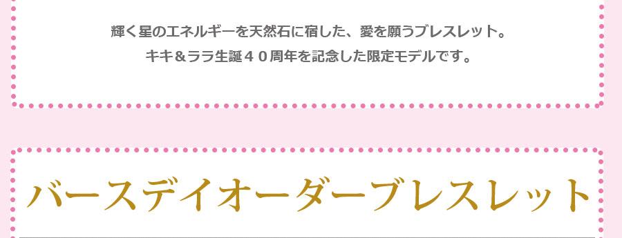 page_sanrio_13