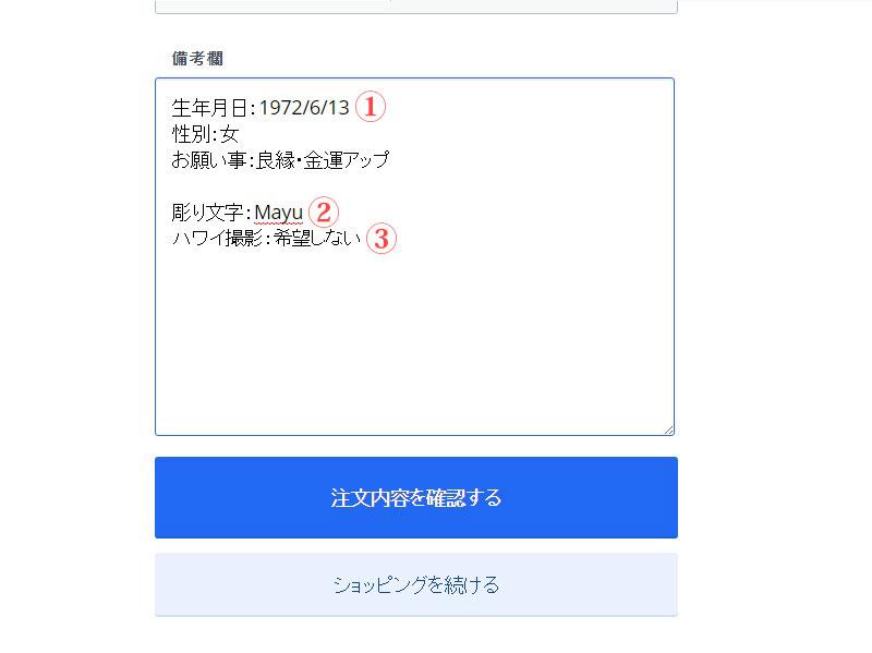 mv_prince_order