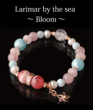Larimar by the sea 〜Bloom〜