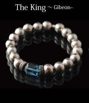 The King 〜ギベオン〜