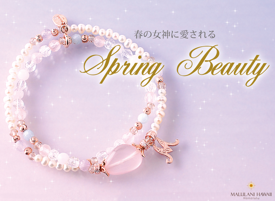 mv_spring_beauty