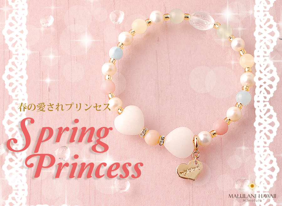 mv_spring_princess