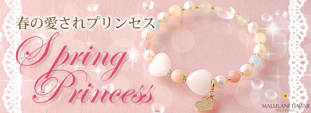 spring_princess
