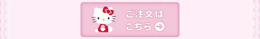 yy_kitty_02