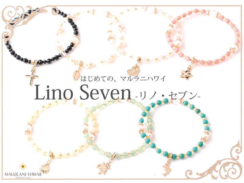 lino_seven