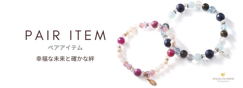 tb_pair_items
