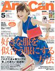 『AneCan2014年5月号』