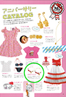『HELLO KITTY Fan 40th Anniversary』