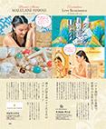『地球の歩き方MOOK ホノルルショッピング&グルメ 2015-16』